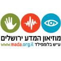 קייטנות_מוזיאון_המדע_ירושלים