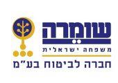שומרה לוגו חדש 2